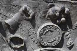 204 relief in wall of Fred Aldous Lever Street web