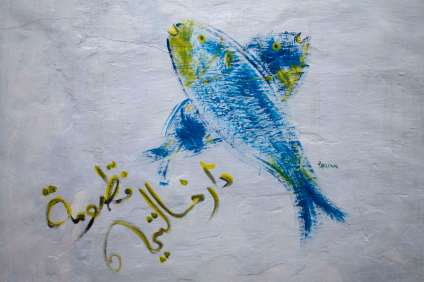 288 fish art on the walls of the medina in Hammamet web